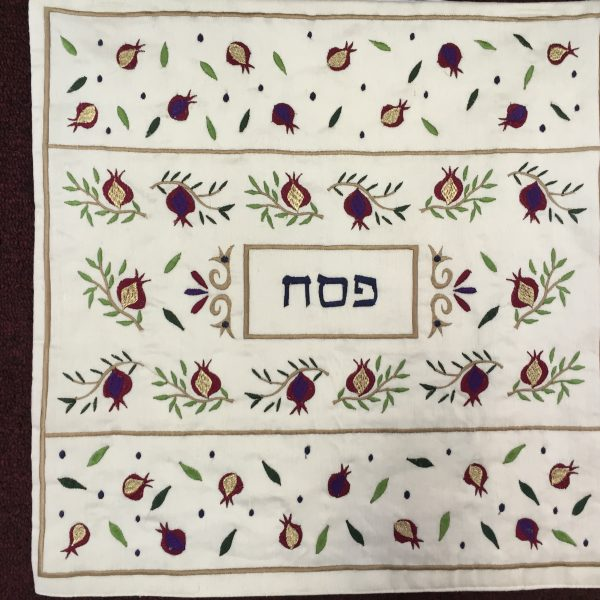 Matzah Covers & Containers