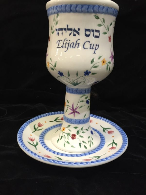 Elijah's Cups